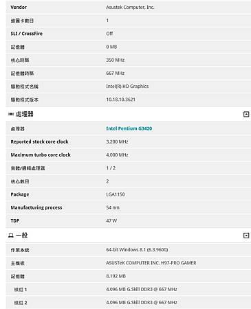 PCMark 8 Spec.jpg