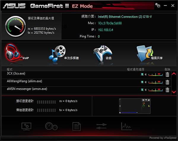 GameFirst II.jpg
