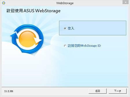 WEBSTORAGE.jpg