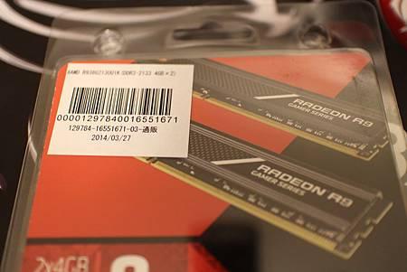 AMD 5A Platform-07.JPG