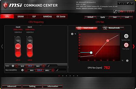 MSI Command Center - msi A88XM GAMING.jpg