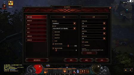Diablo III-02.jpg