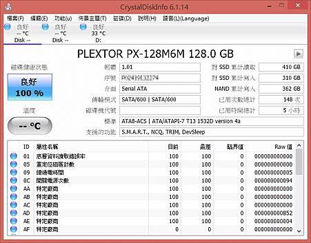 SSDRAID.jpg