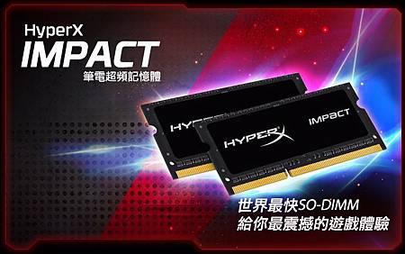 HyperX Impact.jpg