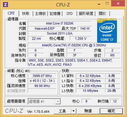 5820K-4Ghz.jpg