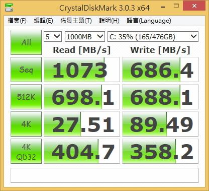 CrystalDisk.jpg
