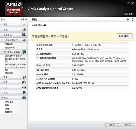 285-AMD 14.30 CCC.jpg