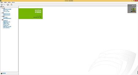 NVIDIA Control Panel.jpg
