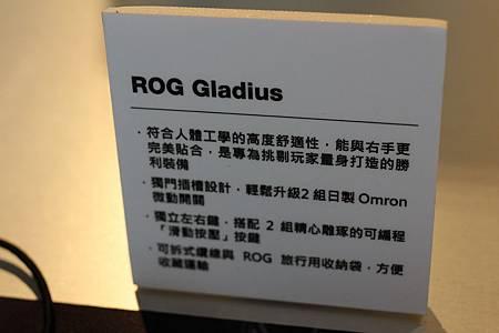 ROG GLAIDUS-01.JPG