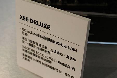 X99 Deluxe.JPG