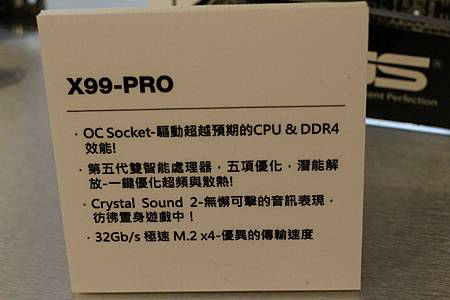 X99-PRO.JPG
