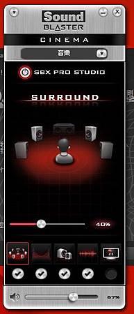 SoundBlaster.jpg