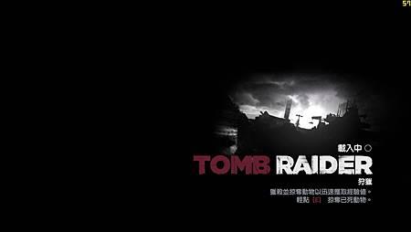 TombRaider-02 (0).jpg