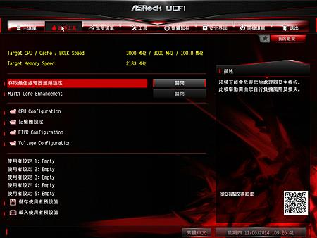 BIOS-02.png