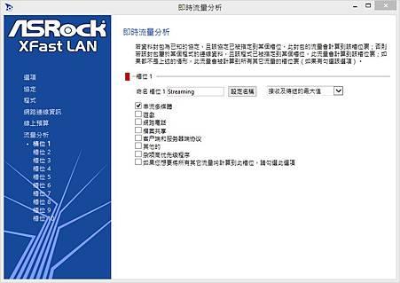 XFast LAN.jpg