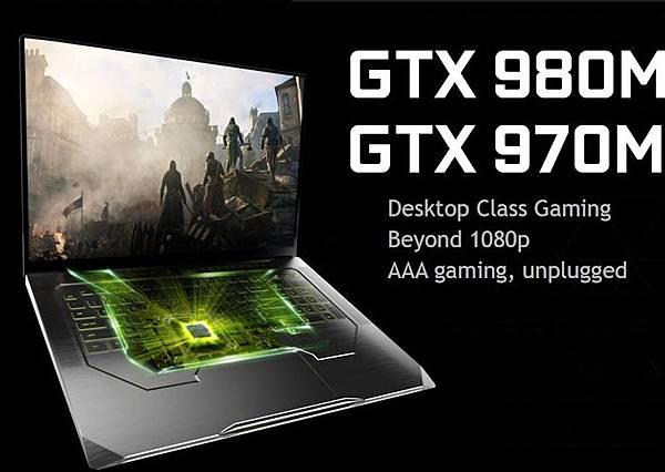 GTX900M