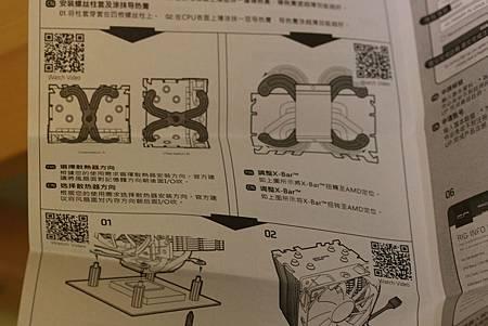H7-13.jpg