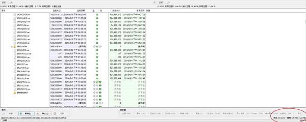 GoodSync-SYNC.jpg