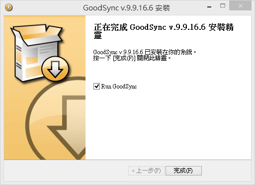 GoodSync-Installation-03.jpg