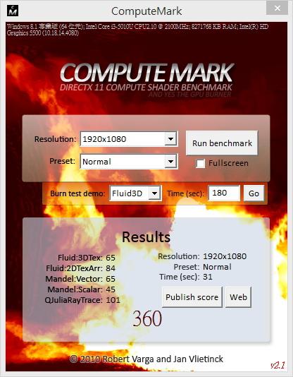 ComputeMark.jpg