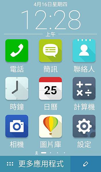 EASY MODE-02.jpg