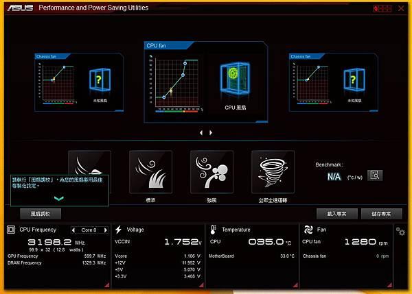 ASUS AI Suite 3 FAN EXPERT.jpg