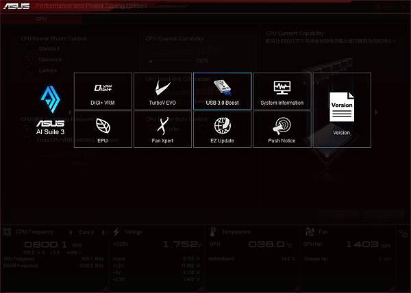 ASUS AI Suite 3.jpg