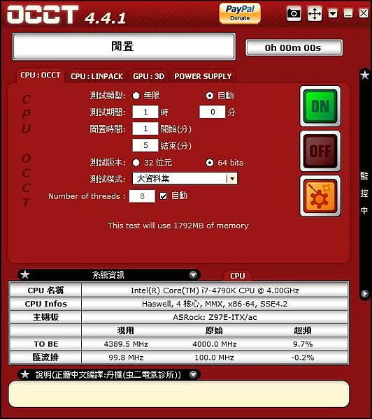 OCCT 4.4.jpg