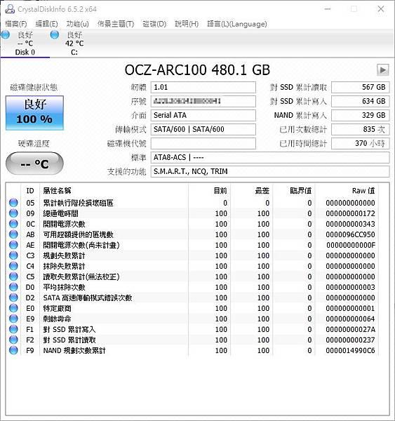 CrystalDiskInfo 6.5.2.jpg