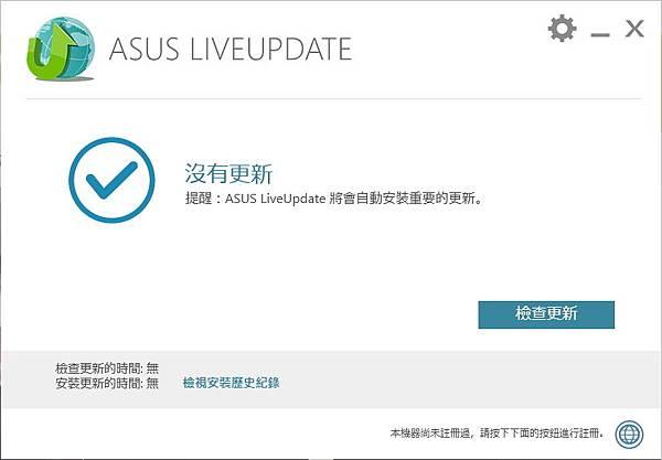 ASUS Update.jpg