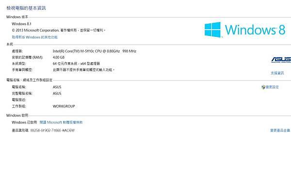 Windows 8.1 Licennce.jpg
