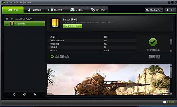 Sniper Elite 3 GeForce Experience.jpg