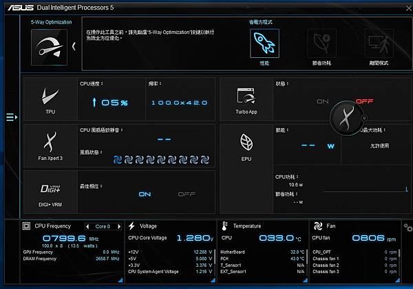 AI Suite 3.jpg