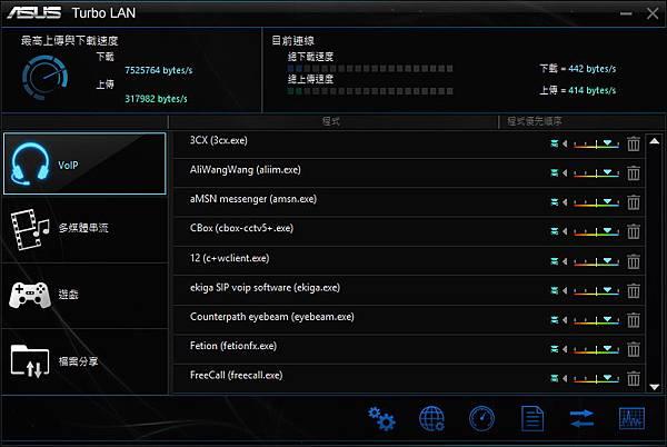 Turbo LAN.jpg