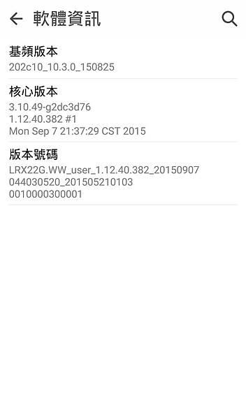 Screenshot_2015-09-19-07-51-08.jpg