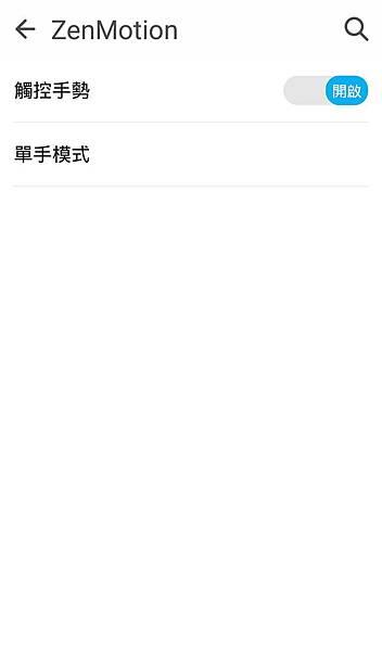 Screenshot_2015-10-02-08-45-12.jpg