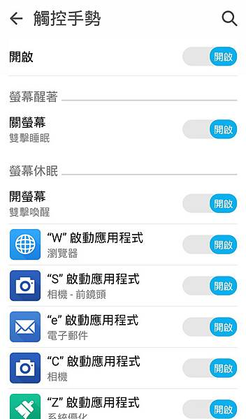 Screenshot_2015-10-02-08-45-24.jpg