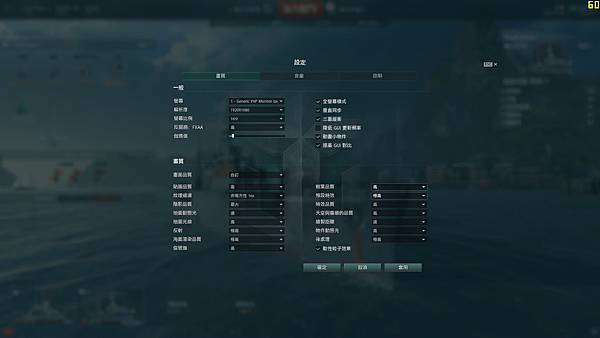 World of Warships-01.jpg