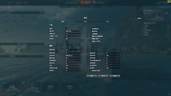 World of Warships-04.jpg