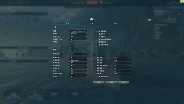 World of Warships-04.jpg