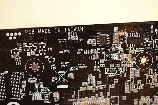 PCB MIT.jpg
