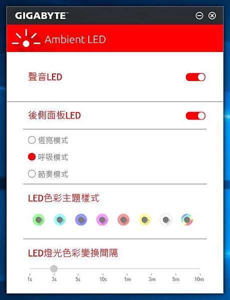 Ambient LED.jpg