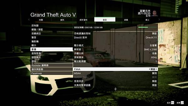 GTA5-Setting.jpg