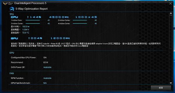 AI Suite 3 4.5.jpg