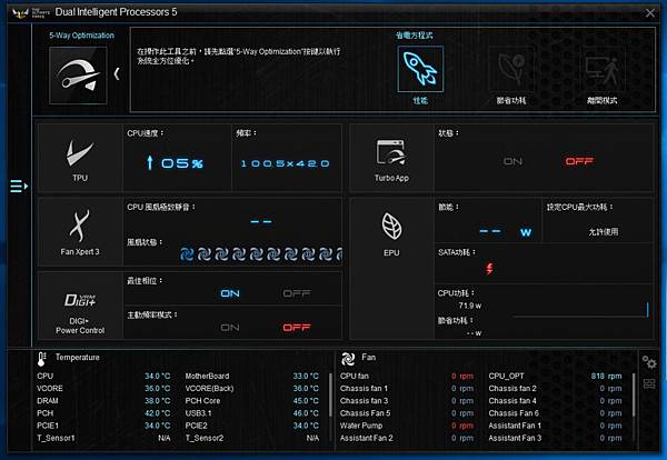 AI Suite 3 -01.jpg
