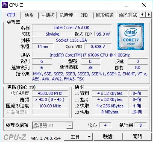 CPUZPortableTW.jpg