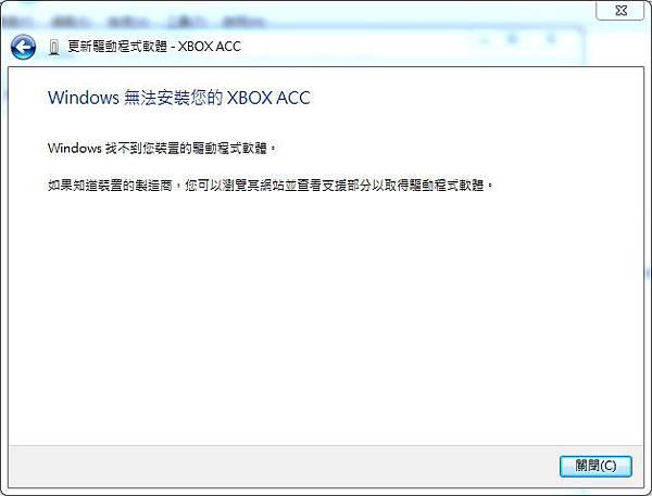 Win7 Failed-03.jpg