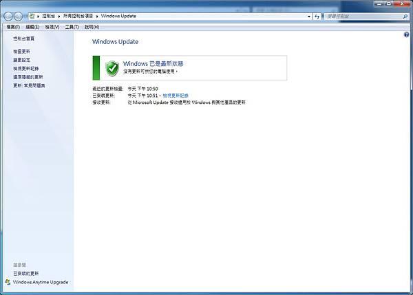 Win7 Failed-04.jpg