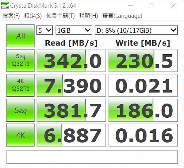CrystalDiskMark.png