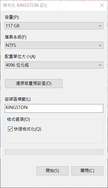 NTFS 117GB.png